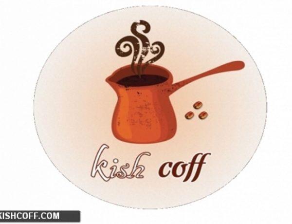 القهوة التركية ترحب بكم