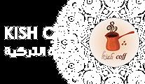 Kishcoff.com | القهوة التركية للتجارة